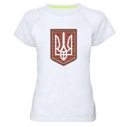 Женская спортивная футболка Герб вышиванка - FatLine
