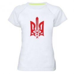 Женская спортивная футболка Герб з мечем - FatLine