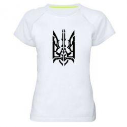 Жіноча спортивна футболка Герб з металевих частин