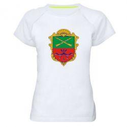 Женская спортивная футболка Герб Запоріжжя - FatLine