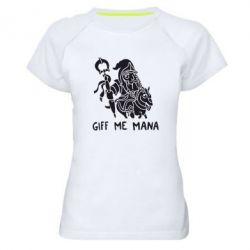 Женская спортивная футболка Giff Me Mana - FatLine