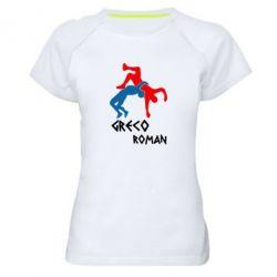 Женская спортивная футболка Греко-римская борьба - FatLine