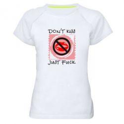 Женская спортивная футболка губки - FatLine