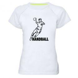 Женская спортивная футболка Handball - FatLine
