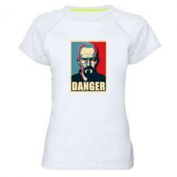 Женская спортивная футболка Heisenberg Danger - FatLine