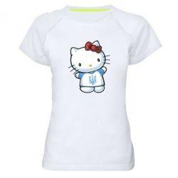 Женская спортивная футболка Hello Kitty UA - FatLine