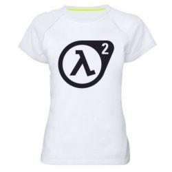 Женская спортивная футболка HL2 - FatLine