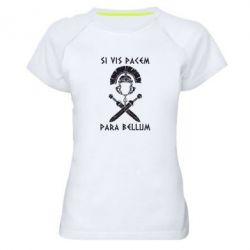 Женская спортивная футболка Хочешь мира — готовься к войне - FatLine