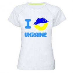 Женская спортивная футболка I kiss Ukraine - FatLine