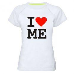 Женская спортивная футболка I love ME - FatLine