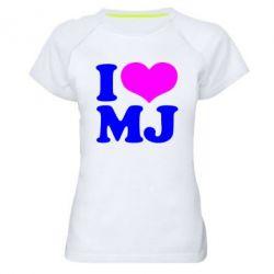 Женская спортивная футболка I love MJ - FatLine
