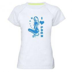 Женская спортивная футболка I love Porn - FatLine