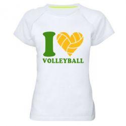 Женская спортивная футболка I love volleyball - FatLine