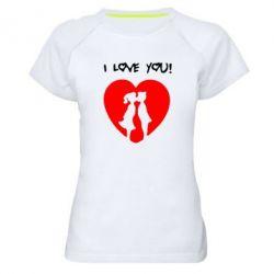 Женская спортивная футболка I love you - FatLine