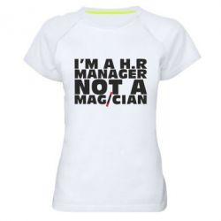 Купить Женская спортивная футболка I'm a h.r. manager not a magician, FatLine