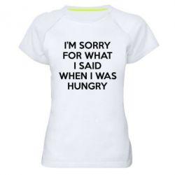 Купить Женская Спортивная Футболка I'm Sorry For What I Said When I Was Hungry