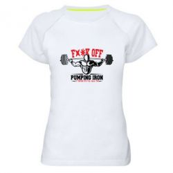 Женская спортивная футболка Iron Pumping - FatLine