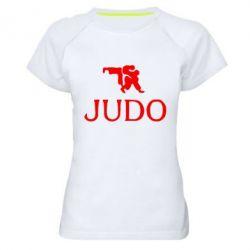 Женская спортивная футболка Judo - FatLine