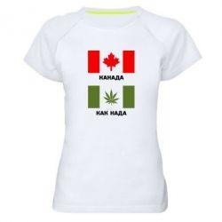 Женская спортивная футболка Канада Как надо - FatLine
