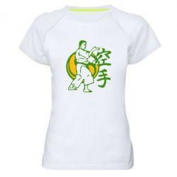 Женская спортивная футболка Каратэ - FatLine