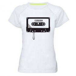 Женская спортивная футболка Кассета - FatLine