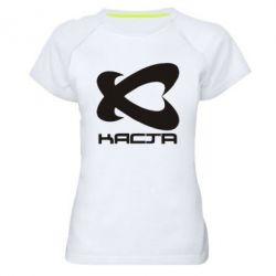 Женская спортивная футболка Каста - FatLine