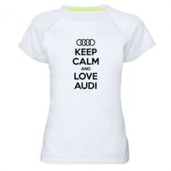 Женская спортивная футболка Keep Calm and Love Audi