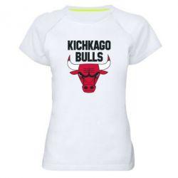 Женская спортивная футболка Kichkago Bulls