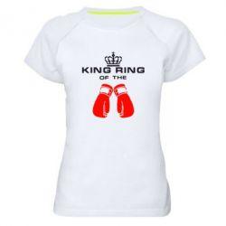 Женская спортивная футболка King Ring - FatLine