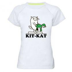 Женская спортивная футболка Kit-Kat - FatLine