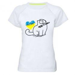 Женская спортивная футболка Кіт-патріот - FatLine