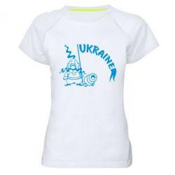 Женская спортивная футболка Козак з гарматою - FatLine