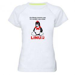 Женская спортивная футболка Кто винду поюзать рад, тот позорит наш отряд - FatLine