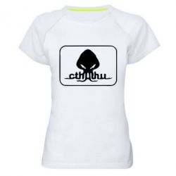 Женская спортивная футболка Ктулху - FatLine