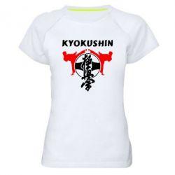 Женская спортивная футболка Kyokushin - FatLine