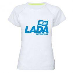Женская спортивная футболка Lada Autosport - FatLine