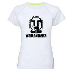 Женская спортивная футболка Логотип World Of Tanks