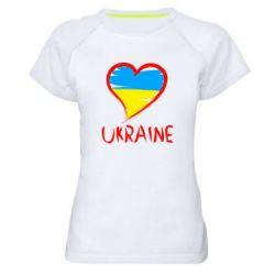 Женская спортивная футболка Love Ukraine - FatLine