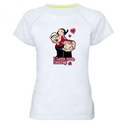 Жіноча спортивна футболка Люблю тебе, мала
