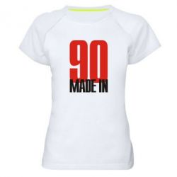 Женская спортивная футболка Made in 90 - FatLine