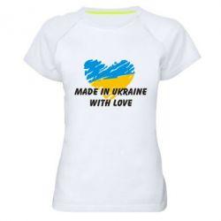 Женская спортивная футболка Made in Ukraine with Love
