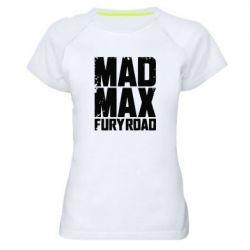 Женская спортивная футболка MadMax - FatLine