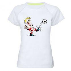 Женская спортивная футболка Маленький футболист - FatLine
