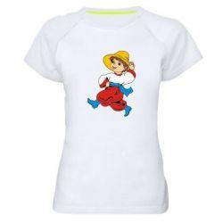 Женская спортивная футболка Маленький українець - FatLine