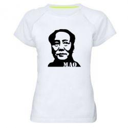 Жіноча спортивна футболка МАО - FatLine