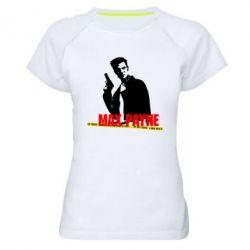 Женская спортивная футболка Max Payne - FatLine