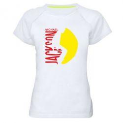 Женская спортивная футболка Майкл Джексон - FatLine
