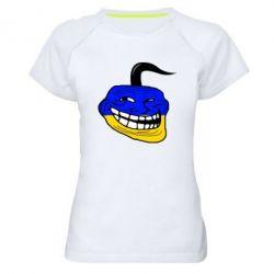 Женская спортивная футболка Мем Веселий Хохол - FatLine