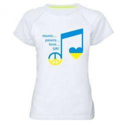 Женская спортивная футболка Music, peace, love UA - FatLine