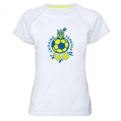 Женская спортивная футболка Мяч футбольный УКРАИНА цветной